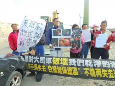 Taipei Times